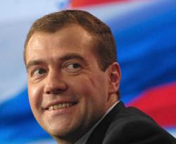 Медведев: Финансовый центр в Москве больше не актуален