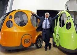 Новый проект экологического транспорта - AIRpod