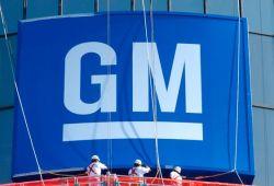 Республиканцы отказывают GM в новых кредитах