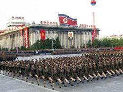 Военные КНДР приведены в полную боевую готовность