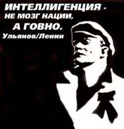 Прослойка. Скромное обаяние российской интеллигенции
