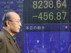 Дефицит платежного баланса Японии поставил рекорд