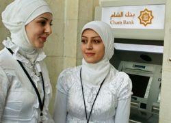 Исламский банкинг станет лидером финансового мира?