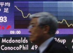 Индекс Nikkei упал до самого низкого за 26 лет уровня