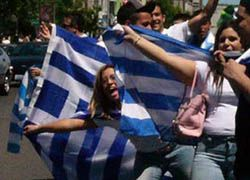 Греческие фанаты устроили новые беспорядки