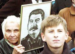 Сталин - символ движения от унижения к величию?
