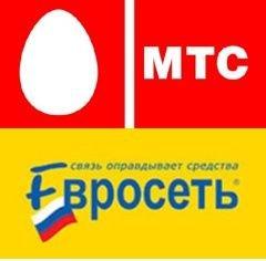"""МТС внедряется в \""""Евросеть\"""""""