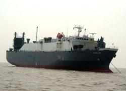 У берегов Японии без вести пропали 16 моряков