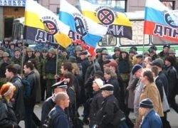 "Националисты проведут \""Русский марш труда\"""
