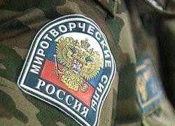 Российские военные остаются в Центральной Африке
