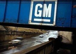 5 интересных фактов о General Motors