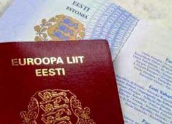 Эстония объявила русские имена вне закона