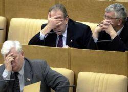 Из-за экономии бумаги депутаты РФ не получают законов