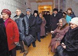 Соцзащита в России никого не защищает, а пилит бюджет