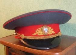 Генерал МВД стал министром культуры