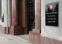 Каждый десятый россиянин хочет работать на Медведева