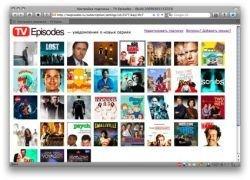 TV Episodes - сервис для любителей сериалов