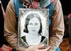 В селе Эльзы Кунгаевой обнаружено массовое захоронение