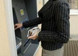 "\""Банкоматный вирус\"": как банкоматы \""крадут\"" деньги?"