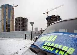 Рынок недвижимости скоро начнет расти?
