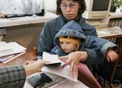 Оплата ипотеки материнским капиталом: первые проблемы