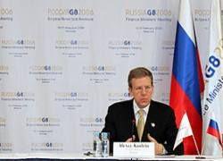 У России - 3 места в Форуме финансовой стабильности