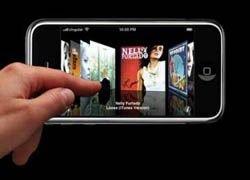 iPhone научат узнавать владельца