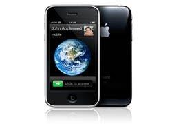 iPhone 3G можно купить в США без контракта