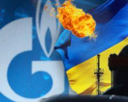 Украина добивается уменьшения поставок российского газа
