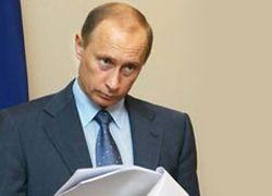 Как премьер Путин спас себя и оборонку