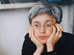 Почему оправдали обвиняемых в убийстве Политковской
