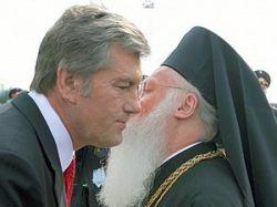 Как православную Украину Константинополю продавали