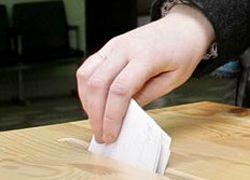В Сочи зарегистрированы два кандидата на должность мэра