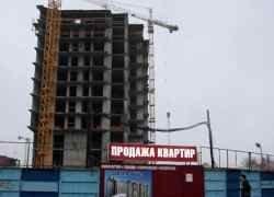 Свердловские строители обманули дольщиков на миллиарды
