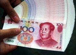 Россия предлагает разбавить доллар рублем и юанем