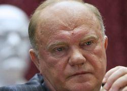Зюганов призвал готовиться к массовым акциям протеста