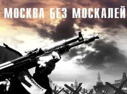 На Украине основной проблемой считают Россию