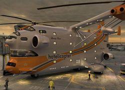 Скоро появится летающий отель-вертолет
