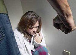 Насилие в семьях провоцируем мы сами?