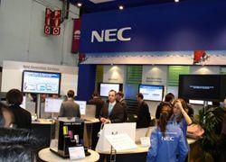 Nec окончательно уходит с мирового рынка компьютеров