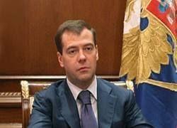 Медведев не против создания супервалюты
