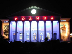 В центре Петербурга произошла массовая драка
