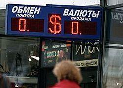 В феврале прибыль российских банков снизилась в 135 раз