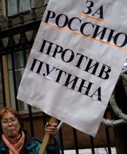 Плохая власть для русского - оправдание своего безволия