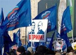 Как кризис изменит политическое лицо России