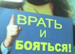Россия - страна, построенная на лжи и воровстве