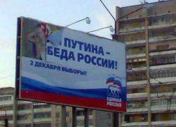 В России не кризис, а разложение страны и экономики