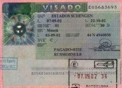 Испания будет выдавать туристам многократные визы