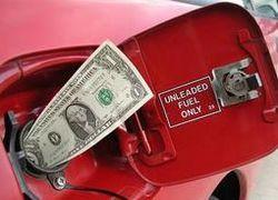 В США ужесточаются требования к расходу топлива