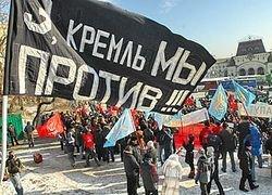 Пока народ и власть не договорятся, кризис не победить